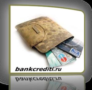 kreditnye-karty-bankov-online