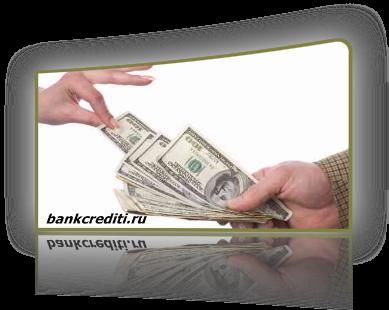 Банк кредит экспресс финанс