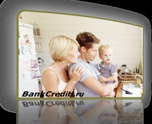Погашение кредита материнским