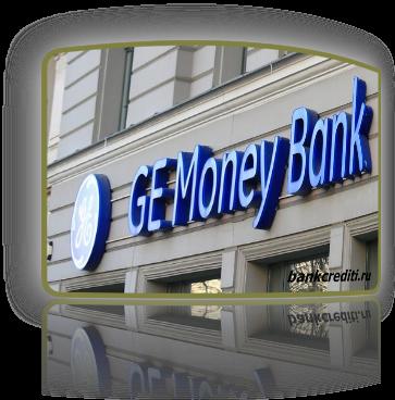 Кредитные карты ge money bank