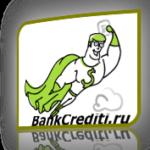 Moneyman микрокредит 1 500 – 15 000 рублей