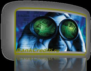 chastichno-dosrochnoe-pogashenie-credita-v-banke