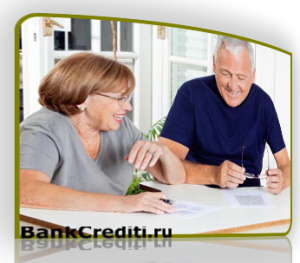 avtocredit-pensioneram