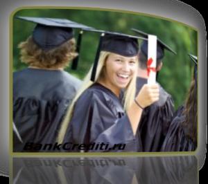 credit-studentu-na-obrazovanie