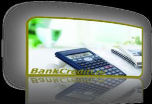 chastichnoe-dosrochnoe-pogashenie-credita-v-banke