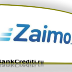 ZAIMO — займ за 15 минут