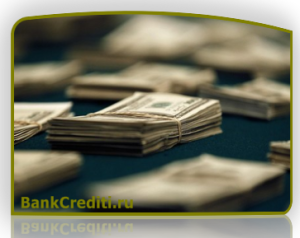 credit-bez-proverki-creditnoy-istorii