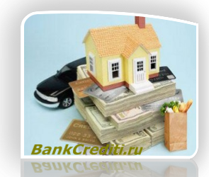 sberbank-nakopitelnaya-ipoteka
