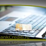 Кредитные карты Visa Gold