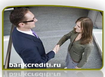 Реально ли взять деньги в долг у частного лица? - Форум onliner.by