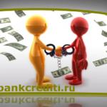 Обязательства по кредиту