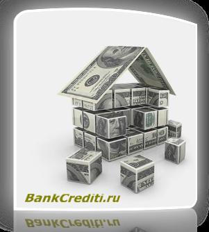 Брачный договор при ипотеке дает гарантию банку о своевременной выплате долга.