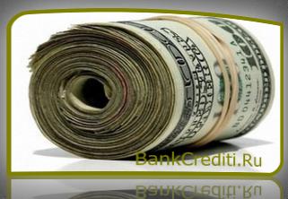 oformlenie-credita-online