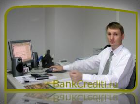 sroki-rassmotreniya-credita