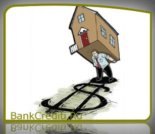 Ипотечное кредитование молодых семей