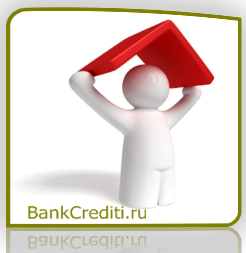 creditnoe-strahovanie