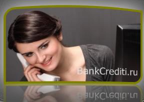 Как узнать остаток по кредиту в Почта Банке по номеру договора
