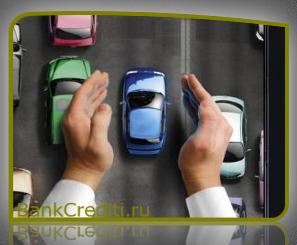 strahovanie-avtomobilya-bez-strahovki-zhizni