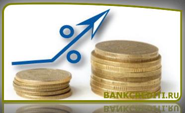 zakluchenie-dogovora-bankovskogo-vklada