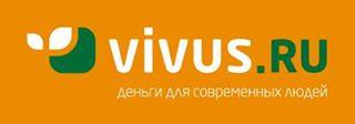 vivus-zajm-nomer-telefona