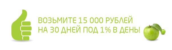 vivus-nomer-goryachej-linii
