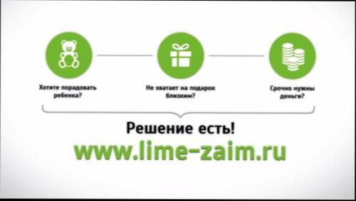 nachalnik-otdela-ipotechnogo-kreditovaniya-vtb-24