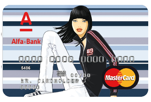 alfa-bank-kreditnaya-karta-onlajn
