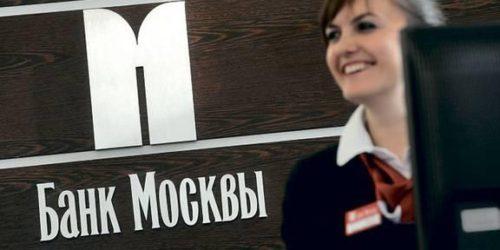bank-moskvy-vzyat-potrebitelskiy-kredit
