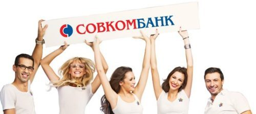 vzyat-potrebitelskiy-kredit-sovkombanke