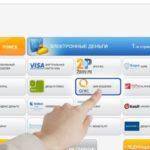 Взять деньги в долг на Qiwi кошелек