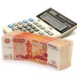 Где можно быстро взять денег в долг
