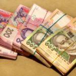 Кредит онлайн без справки о доходах на Украине