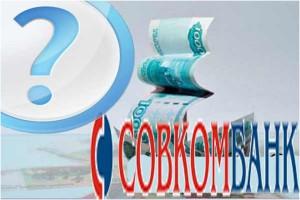 Sovkombank-vzyat-kredit-nalichnymi