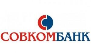 Vzyat-kredit-v-Sovkombanke-onlayn-zayavka