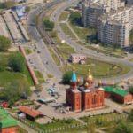 Наличный кредит банке (Краснодар)