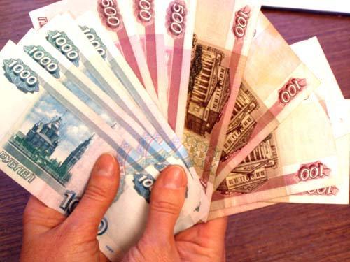 Деньги под расписку нижнекамск