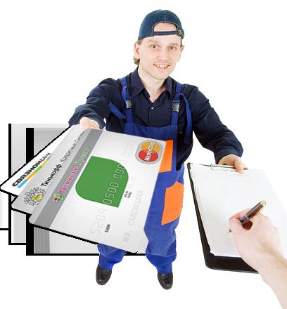 zakazat-kreditnuyu-kartu-onlayn-s-dostavkoy