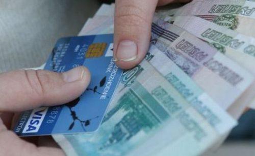 dengi-v-dolg-kartu-onlayn-ukraina