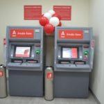 Снять деньги кредитной карты Альфа Банка