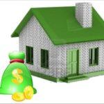 Кредит наличными под недвижимость