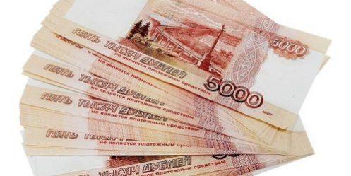 zaym-50000-kartu-mgnovenno-kruglosutochno