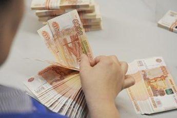 vzyat-kredit-nalichnymi-s-bolshoy-kreditnoy-nagruzkoy