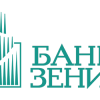 Банк Зенит — потребительский кредит