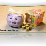 binbank-vkladi