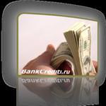 Кредит как выплатить досрочно