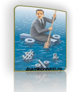vozmeshenie-komissii-po-creditu