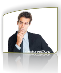 godovoy-procent-po-creditu-rasschitat