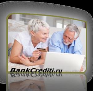 dayut-credit-pensioneram