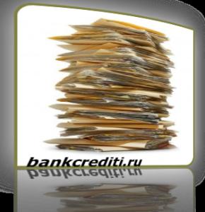 dokumenti-dlya-banka-dlya-credita