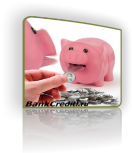 dosrochniy-vozvrat-credita